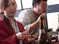 [NKKD-027] 泥酔SPA NTR 妻の会社の飲み会ビデオ2 春の慰安旅行編