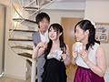 泥酔PRPNTR 妻の会社の飲み会ビデオ3 結婚披露宴二次会パリピ編 7