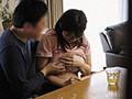 先日、離婚した元妻がねとられるまでを撮影したDVDが送られてきました vol.1 わかば30歳