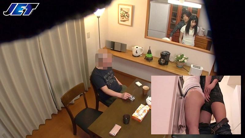 イケメン無双NTR みひなちゃん 永井みひな の画像3