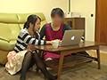 このたびウチの妻(28)がパート先のバイト君(20)にねとられました…→くやしいのでそのままAV発売お願いします。(NKKD-163) 画像2