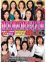 MADAM CLUB 高齢生活爽快推進委員会 DX 450分 ダウンロード