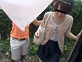 ナンパJAPAN 人妻Hunt Vol.01 「セレブ妻中出しナンパ@東京都渋谷区商店街編」 4