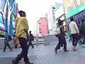 [NNPJ-011] ナンパJAPAN美少女Hunt Vol.03 アカン、アカンも好きのうち ノリノリ大阪GALがめっちゃ好きやねん!まいどー♪おおきに♪イキまっせ♪大阪な●わ&難●Street編