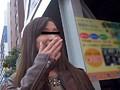 [NNPJ-012] ナンパJAPAN人妻Hunt Vol.03 巨乳既婚女性狙ってナンパ猥褻エステ編 ナンパしてその気にさせたら笑ってしまうくらいエロかった欲求不満な巨乳セレブ妻たち