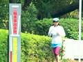 ナンパJAPAN EXPRESS Vol.03 ジョギング中の産後間もない母乳人妻をナンパしてAVデビューさせちゃいました 6