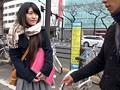 [NNPJ-015] ナンパJAPAN EXPRESS Vol.04 大学受験の帰り道にナンパした美少女今日の今日まで勉強漬けで実は欲求不満な18歳の予備校生をその気にさせてAVデビューさせちゃいます