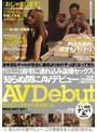 「知らぬ間にAVデビュー」Vol.02...