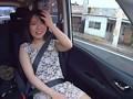 31歳可愛すぎるGカップ人妻 星野美咲AVデビュー ナンパJAPAN EXPRESS Vol.09