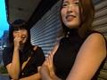[NNPJ-062] 女の友情をお金で買い取ります!パンピー女子対抗 過激レズ映像選手権