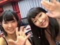 [NNPJ-069] パンピー女子対抗 過激レズ映像選手権Vol.2