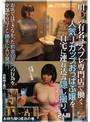 川○の有名コスプレ専門店で働く人気Jカップおっぱぶ嬢