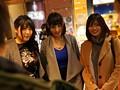 (nnpj00165)[NNPJ-165] 巨乳女子大生限定ナンパ 上京したての1年生のお嬢さん!新歓コンパしませんか?浮かれた女子たちは流れに身を任せて服を脱ぎ自慢のボインでパイズリに騎乗位と背伸びしたHを披露しちゃいました! ダウンロード 7