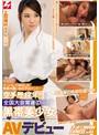 空手歴17年!!全国大会常連の黒帯美少女がAVデビュー ナンパJAPAN EXPRESS Vol.44