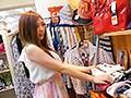 (nnpj00197)[NNPJ-197] ほぼ毎日タイトなミニスカートで美味しそうなナマ足を魅せながら働いているアパレル店長をAVデビューさせちゃいました! 依頼ナンパVol.8 ダウンロード 9