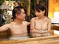 オフィス街で外回り中の男上司と女部下に『歳の差を埋めるには混浴が一番だって知っていますか?良かったら広いお風呂でお互いの信頼関係を深めませんか?』とナンパしたら、仲良くなりすぎてセックスまでしちゃってました。Vol.2