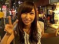 [NNPJ-216] 街中で絶対領域を丸出しで自撮りしていたスキだらけのミニスカ女子をナンパ!初々しいリアクション!生々しいSEX!臨場感あふれるガチ素人娘のハメ撮りVTR!!