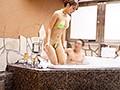 [NNPJ-240] ナンパJAPAN検証企画!「絆を深めるには混浴が一番って知ってましたか?」オフィス街で声をかけた男上司と女部下が二人きりで初めての混浴!但し用意された水着は極小マイクロビキニのみ!場所はラブホテルのジャグジー!新入社員の女性は仕方なく着替えてほぼ全裸状態に!