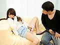 [NNPJ-241] ナンパJAPAN検証企画!女子大生限定!リア友同士で初めての相互オナニー!!2人だけの密室で高評価オナグッズを使った自慰を互いに観察!してたら友情ぶち壊し性欲に身を委ね発情セックスしちゃうのか!?