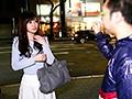 [NNPJ-245] 終電を逃し夜道を歩く美女を救済ナンパ!見返りお宅訪問お邪魔します… アナタの家にお邪魔しても大丈夫ですか?ついでにカメラの前でAVデビューしてみませんか?