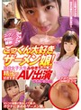 ごっくん大好きザーメン娘!現役女子大生みゆきちゃんが精子が好きすぎてAV出演しちゃいました!! ナンパJAPAN EXPRESS Vol.78