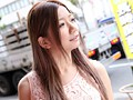 (nsa00026)[NSA-026] 東京の巷をナンパで徘徊!! いつか、あなたの街のあの娘の元にも…。 ダウンロード 3