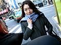 [NSA-039] 東京の巷で可愛いおばさんを求めてナンパで徘徊!! Vol.4