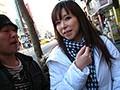 [NSA-041] 東京の巷で可愛いおばさんを求めてナンパで徘徊!!Vol.5