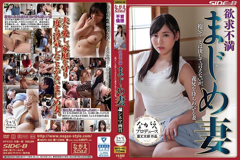 巨乳の人妻、江上しほ出演の寝取り無料熟女動画像。欲求不満まじめ妻 「抱いて」とは決して言えないが、義兄を待ちわびる妻