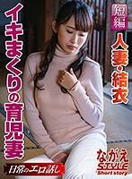 @yui_misaki_