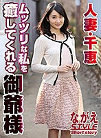 &size(18){うみか様}