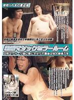 (ntmm00008)[NTMM-008] 寝取られ夫の妻盗撮 性感マジックミラールーム 女性マッサージ師に感じさせられ最後は他人棒挿入を Hカップ妻 お掃除バイト編 ダウンロード