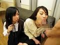 (ntsu00053)[NTSU-053] 母と娘のデカチン鑑賞 旦那より大きいチ○ポに母は興奮して思わず即フェラして娘はガン見しながら股間を濡らす ダウンロード 10