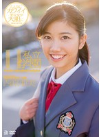 (oae00102)[OAE-102] 私立H学園 西原亜実 ダウンロード