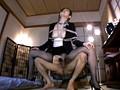 [OASS-001] 緊縛中出し穴奴隷 三枝真美子20歳 ビューティーアドバイザー