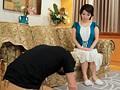 娘のカレシに抱かれた母 菅野裕子 4
