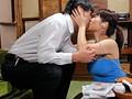 近親相姦 手抜母 和田百美花 9