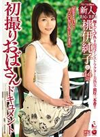 (oba00152)[OBA-152] 初撮りおばさんドキュメント 桃伊純子 ダウンロード