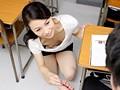 僕を無意識に誘惑する浮きブラ女教師 井上綾子 10
