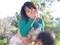 寝取られ温泉旅行~湯けむりで燃え上がる相姦の湯~ 桐島美奈子 8