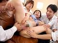 [OBA-220] 息子の同級生に毎日輪姦されています。 安野由美