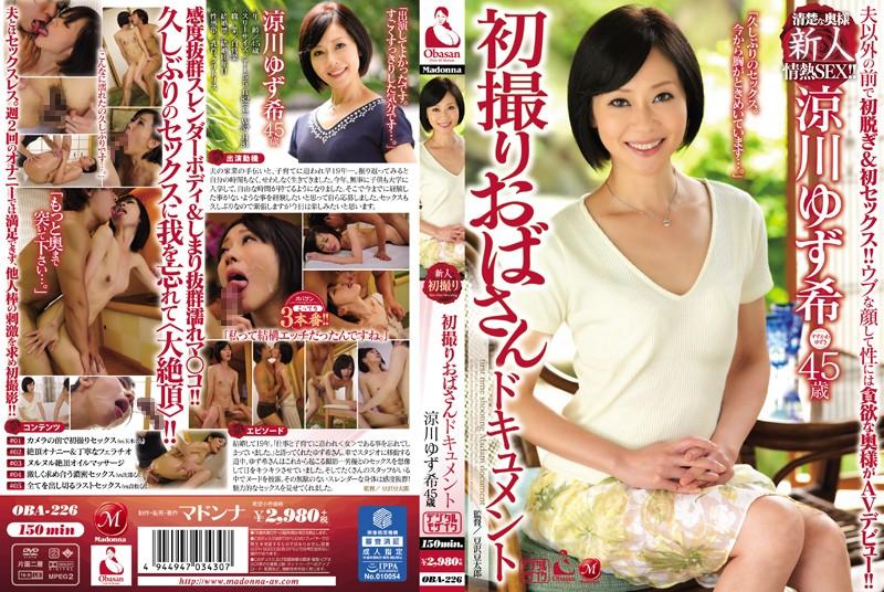 CENSORED OBA-226 初撮りおばさんドキュメント 涼川ゆず希, AV Censored