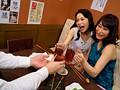 相席飲み屋で出会った美熟女2人にお持ち帰りされて夢の逆3P!! 織田玲子 井上綾子