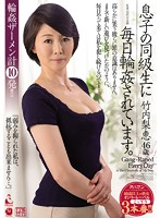 (oba00272)[OBA-272] 息子の同級生に毎日輪姦されています。 竹内梨恵 ダウンロード
