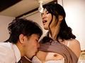 [OBA-317] 娘婿があまりに立派すぎるので…。 古川祥子