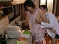 夫の留守、自宅にセフレを招いてセックスに溺れる人妻 八木美智香 1