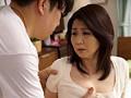 吉岡奈々子夫の連れ子が絶倫過ぎて…。 吉岡奈々子画像1