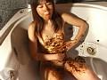 由美36歳未亡人 うんこ「ごっくん」しちゃいました! 全身糞まみれっ!若づくり熟女 サンプル画像 No.5