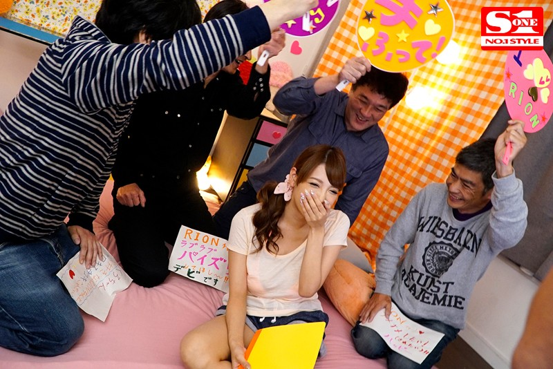 S1ファン感謝祭BEST 大人気S級女優10人×一般ユーザー 夢のハメまくりスペシャル 38コーナー8時間 の画像10