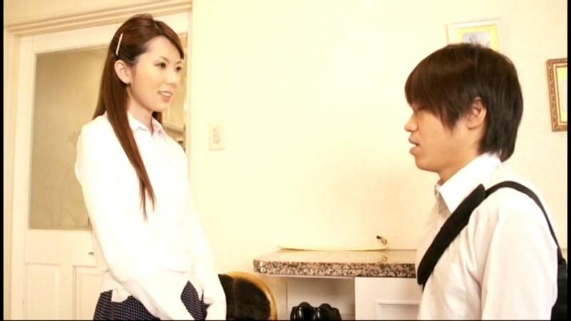 Xem phim Loạn luân mẹ kế Yui Hatano và con trai